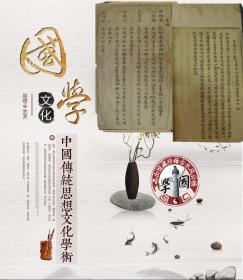地理秘诀杂抄流传 风水大师手抄真传堪舆摘录原版未删减新品打印