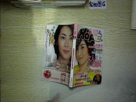 希望(上)2003年第21期 11月上半月刊(总第120期.)