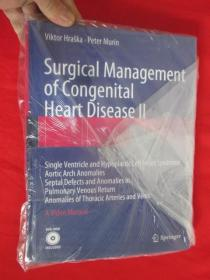 Surgical Management of Congenital Heart Di...    (硬精装)  【详见图】,全新未开封