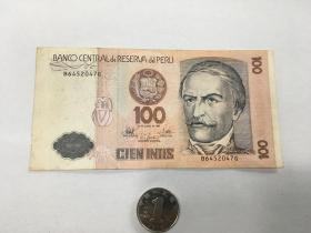 秘鲁印蒂CIENI NTIS 100