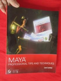 Maya Professional Tips and Techniques       【详见图】附光盘