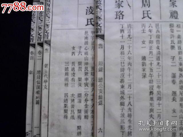 蓝氏人口_最新人口普查统计蓝氏排名