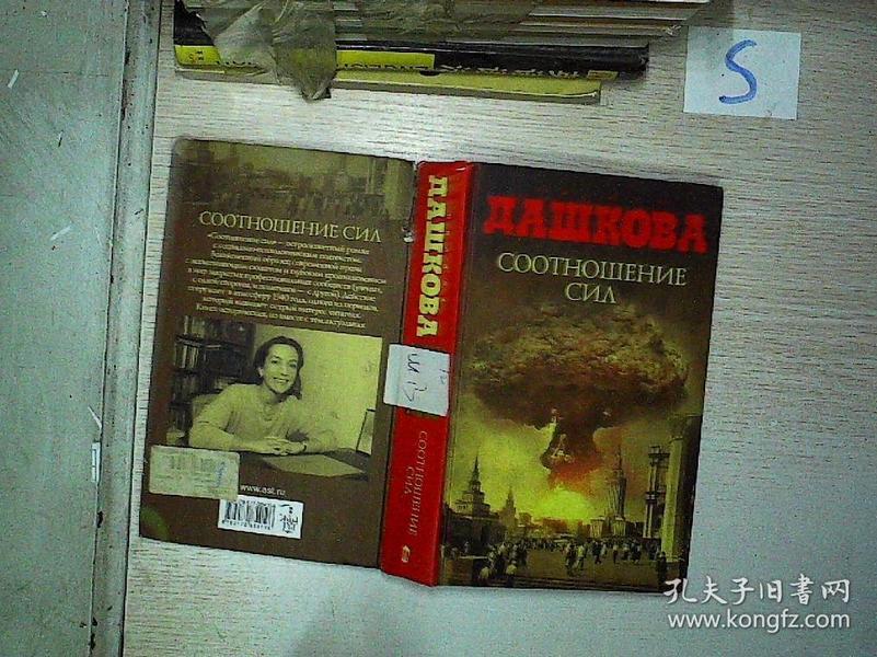 外文书一本(S11)32开