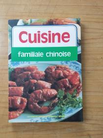 中国家常菜 (外文版)