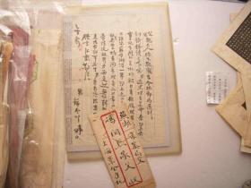 中日战争上海租界一封家书-上海被日军占领我军撤退-实寄封有帆船4分邮票