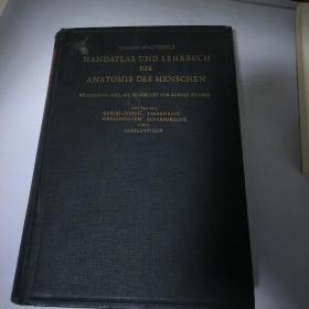 handatlas und lehrbuch der anatomie des menschen 曼森解剖学手册
