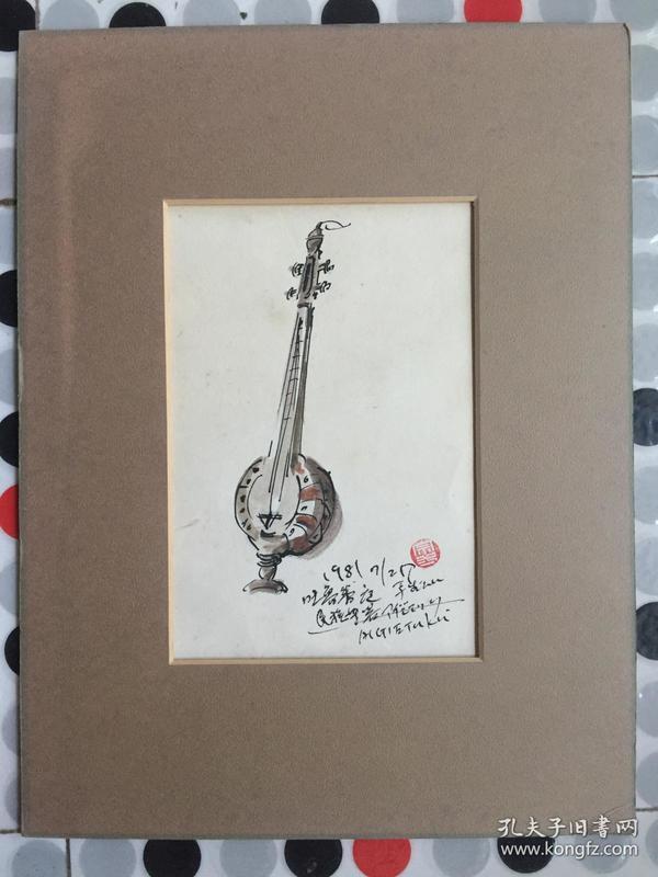 1981年日本手绘画作《吐鲁番记 民族乐器》裱画一幅,有落款印章