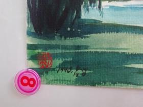 (包真)有签名水彩画~桂林山水系列63*49厘米18号
