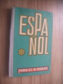 外文  西班牙语