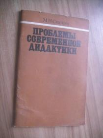俄文原版  如图