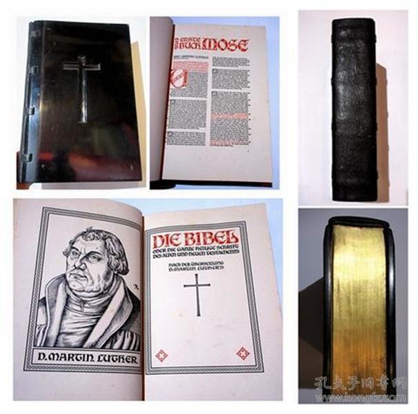 1908年版/大开本/皮装/三面书口刷金/手工纸双色套印/马丁路德译《圣经》Die Bibel. Oder die ganze Heilige Schrift des Alten und Neuen Testaments nach der Üersetzung Martin Luther`s