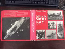 Guide to the SOVIET NAVY 苏联海军指南(英文原版)精装