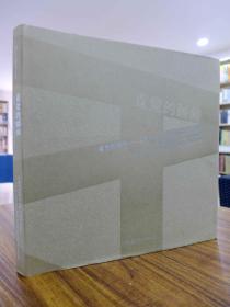 直觉的瞬间:马克.吕布摄影回顾展作品集(12开 精装本)