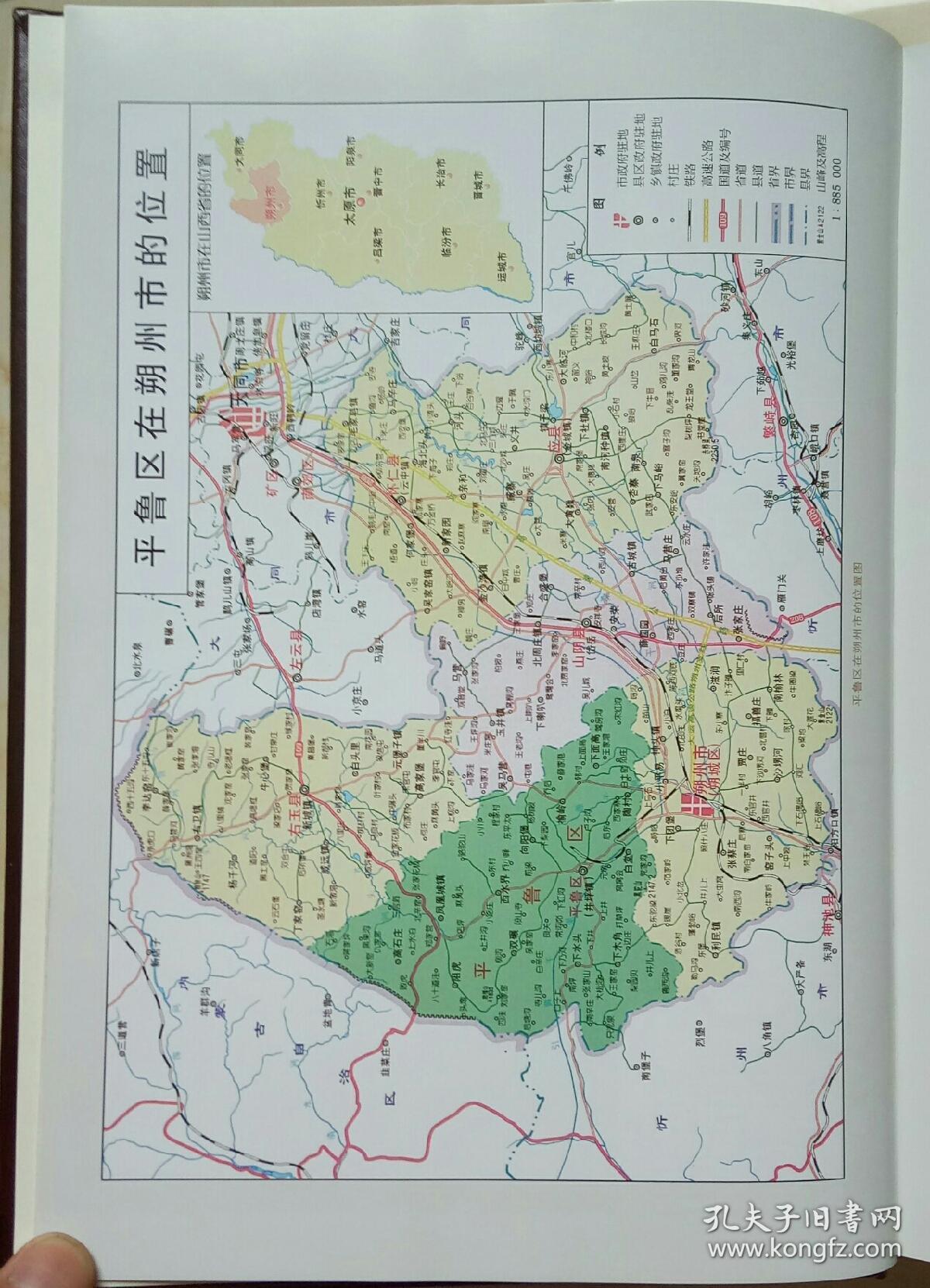 山西省各区人口_山西省人口分布图(2)