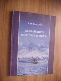 KOMAH  俄文