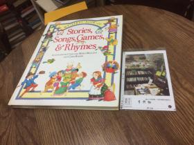 【有点水污】英文原版  Stories , songs , games , & Rhymes 故事,歌曲,游戏和童谣【存于溪木素年书店】