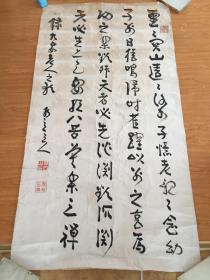 清代日本【赤松 独立】大幅书法一幅,175*93厘米