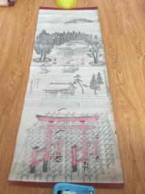 清后期日本铜版印刷《富士山北口大鸟居》