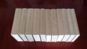 《吉林二人转集成》--(论文卷)【全四卷】(剧本卷)【全六卷】(历史卷)【全一卷】共计11本合售。【正版库存新书硬精装】