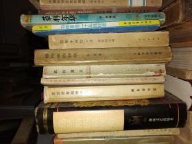 古汉语常用字字典(八五品)
