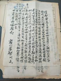 西北大学湘潭黎小苏1950年信札附简历