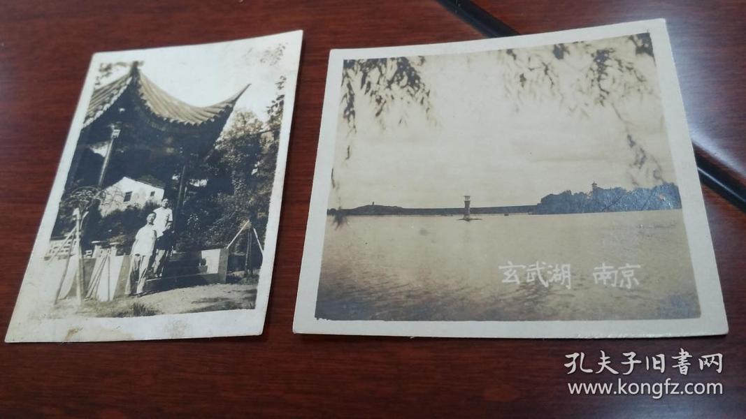 1956前后,燕子矶胭脂井和玄武湖照片两张