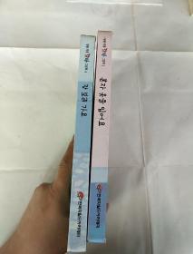 韩语原版少儿阅读  강 보러 가요