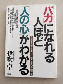 日文原版25
