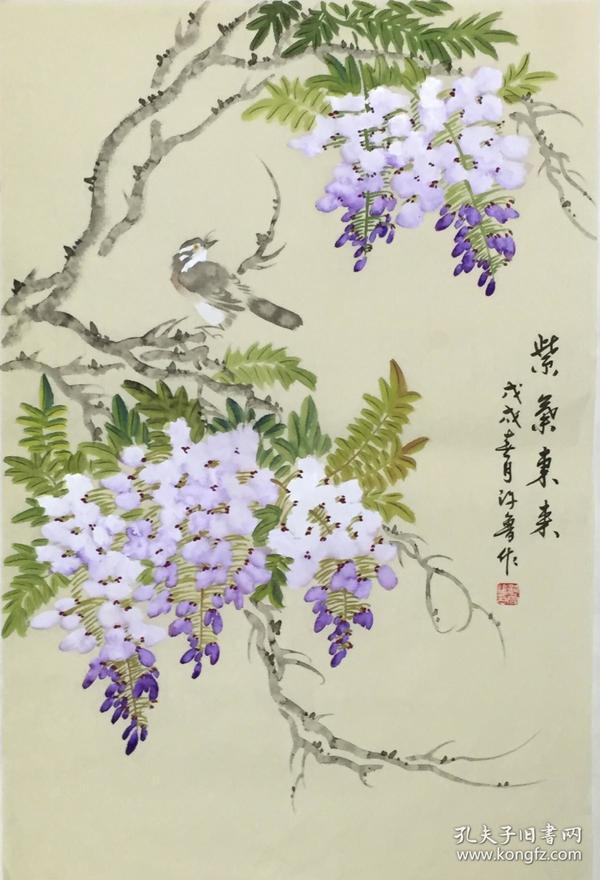 【保真】【许鲁】山东省美协会员、中国书画艺术研究会会员、四尺三开花鸟作品(69*46CM)。(紫气东来)