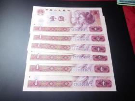 第四版人民币801CS35202567-35202572壹元早期冠号6连张红金龙小天蓝全新无折无洗包真纸钞币