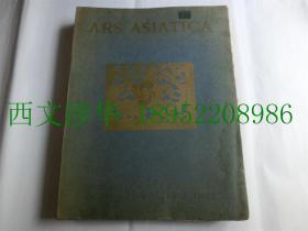 【现货 包邮】《喜仁龙藏中国艺术品》 1925年初版  8开巨册 毛边本 青铜器 陶器 玉器 石雕 佛像等700多件珂罗版印刷