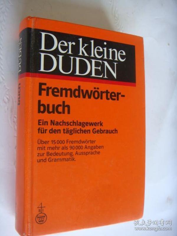 Fremdwörterbuch 精装40开  德文原版法语词典  (法-德)