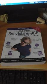 百分百正版 Head First Servlets and JSP(中文版)