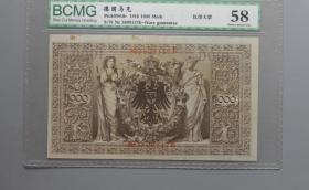 德国红印大票1910年1000马克纸币保粹评级纸币58分纸钞