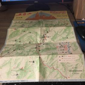 五台山游览图