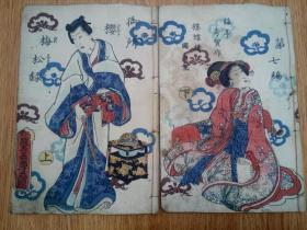 文久三年(1863年)和刻《御所樱梅松录》七编上下两册全,草双纸,全浮世绘木版画,浮世绘大师【歌川国贞】绘