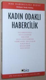 土耳其语原版书 Kadın Odaklı Habercilik