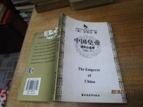 中国皇帝:康熙自画像.