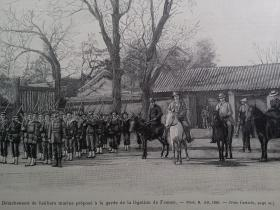 1900年 各国传教士在北京合照、 被派遣去保护法国使馆的海军步枪兵  印刷画作 可作墙饰、生日礼物、收藏 或 学术研究