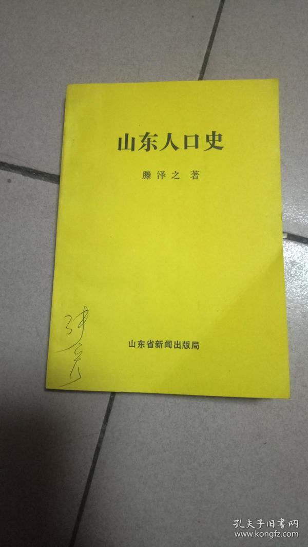 人口史_中国的人口高峰出现在哪些时期