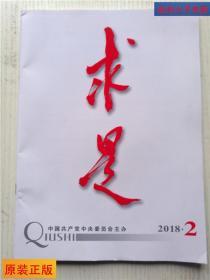 中医杂志1988年7、8期    内有医案 验案 经验 药方等  有现货