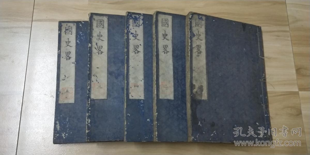日本原版书===清末16开线装本《国史略》5册全,明治年出版
