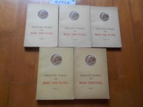 《毛泽东选集》英文版  第一.二.三.四,五卷(全5册)SELECTED WORKS OF MAO TSE-TUNG