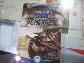 (中文版)《荣誉勋章 突破防线》【1CD资料盘 + 资料手册】