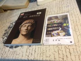 希腊:庙宇、陵墓和珍宝