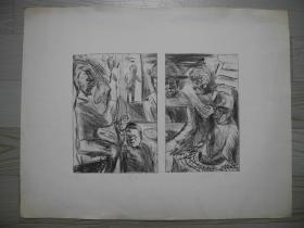 【名家书画】著名版画家刘波签名限量版画9/20两张装裱在一起的名作《昔日/21.5*15/21.5*13.5》