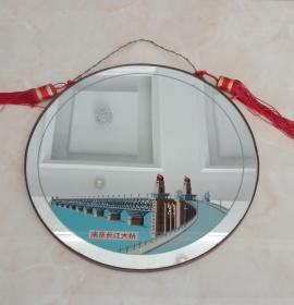 文革山西地方罕见-----《大镜子》-----一只----虒人荣誉珍藏