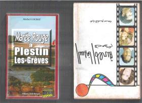法语原版小说  Marée Rouge à Plestin Les-Grèves / Michel COURAT 法文原版小说