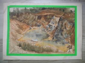【名家书画】与版画家刘波《昔日》同批而无署名的纸本水彩《废弃的矿坑/45*32》