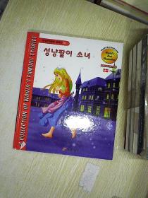 韩文书一本(16)